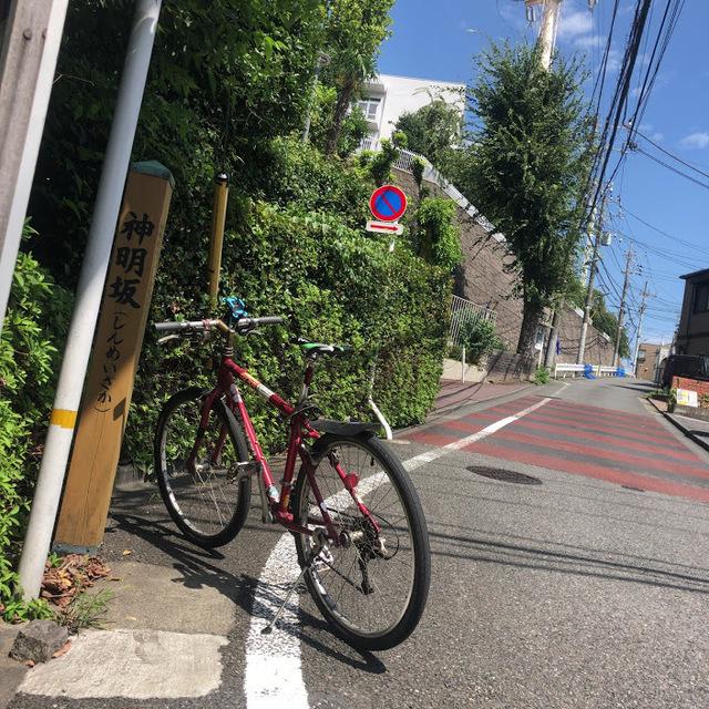 ubereats bike nishiki MTB shinmeisaka.JPG