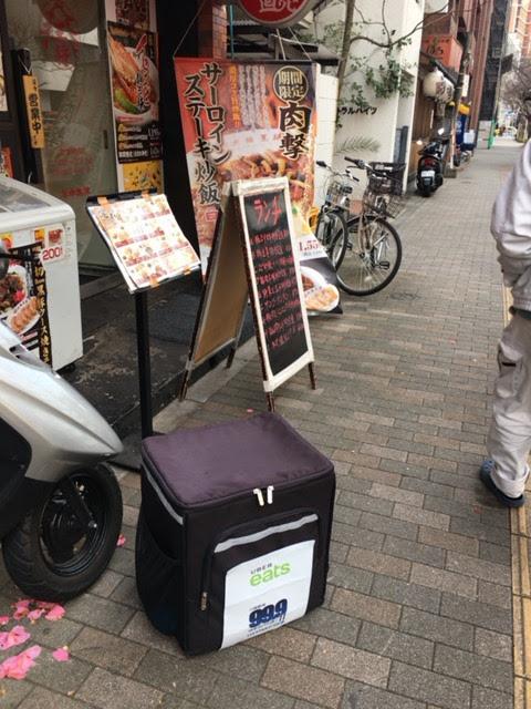 ウーバーイーツ uber eats 売上1万円